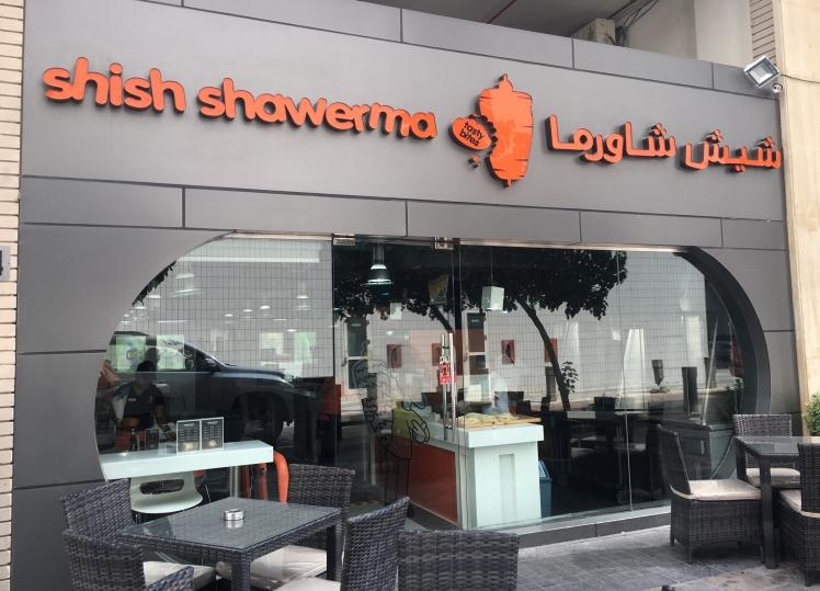 Shish Shawerma in Abu Dhabi