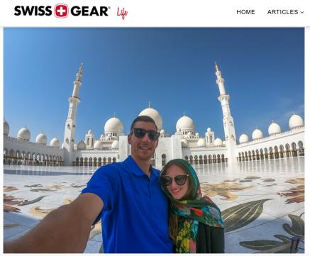 Swissgear blog - Grand Mosque selfie